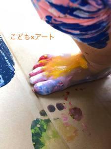 【終了】アートセラピーワークショップ in 高野山-こども×アート- 11月20日(土)10:00-16:30